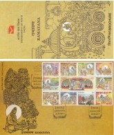 India  2017  Ramayana  10v  KANPUR  FDC  #  2020  D    Inde Indien - FDC