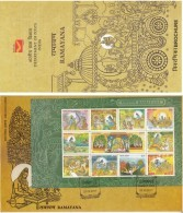 India  2017  Ramayana  10v  Sheetlet  KANPUR  FDC  #  02021  D    Inde Indien - FDC