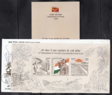 India  2018  Flag Hoisting By Netaji Subhash Chandra Bose 3v  SS  Kanpur  First Day Cover  # 17494  D  Inde Indien - FDC