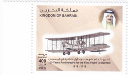 Bahrain New Issue 2018,,100th Ann 1st Plain In Bahrain 1 V.complete Set MNH- - Bahrain (1965-...)