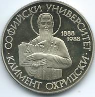 Bulgaria - 1988 - 2 Leva - 100th Anniversary Of Sofia University - KM165 - Bulgarien