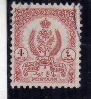 LIBYA LIBIA UNITED KINGDOM REGNO UNITO 1957 STEMMA COAT OF ARMS 4m USATO USED OBLITERE' - Libia