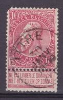 N° 58 : Défauts ITTRE COBA +15.00 - 1893-1900 Fine Barbe