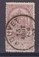 N° 55 HOUYET - 1893-1907 Stemmi