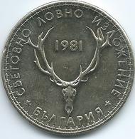 Bulgaria - 1981 - 5 Leva - Hunting Exposition - KM131 - Bulgaria