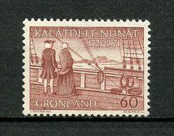 GROENLAND 1971 N° 65 ** Neuf MNH Superbe C 2 € Arrivée De Hans Egede Bataux Sailboat - Ungebraucht