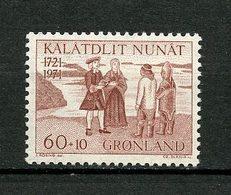 GROENLAND 1971  N° 70 ** Neuf  MNH Superbe C 3 € Hans Egede - Ungebraucht