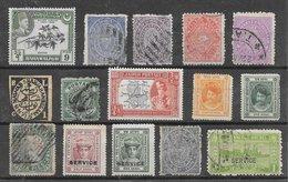 Etats Princiers De L'Inde - Bahawalpur, Bhopal, Hyderabad, Indore (Holkar), Jaipur, Travancore 1884-1949 - Inde