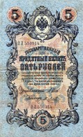 Russie 5 Roubles 1909 EF/XF - Russia