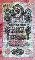 Russie 10 Roubles 1909 EF - Russia