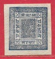 Etats Princiers De L'Inde - Népal N°1 1a Bleu (papier Blanc épais) 1881 (*) - Nepal