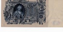 Russie 100 Roubles 1910 AU/UNC - Russia