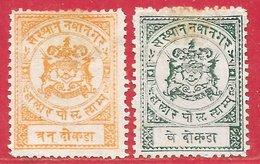 Etats Princiers De L'Inde - Nowanuggur N°8 3d Jaune & N°7 2d Vert 1893 (*) - Nowanuggur