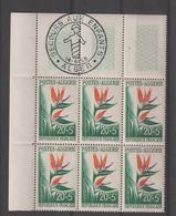 Algérie 1958 Secours Aux Enfants, Bloc De 6 Timbres ** MNH Avec Oblitération 1er Jour En Marge - Nuovi