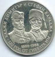 Bulgaria - 1988 - 5 Leva - 120th Anniversary Of The Deaths Of Hadzhi Dimitar & Stefan Karadzha - KM168 - Bulgaria
