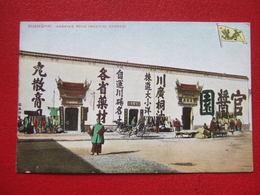 CHINE - SHANGHAI - NANKING ROAD ( MEDICAL STORES ) - - China