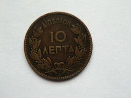 Monnaie De Gréce - 10 Lepta - 1882 Lettre A King George - Plus De Photos Sur Demande - Grèce