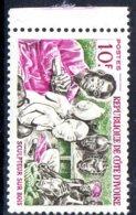 1965 Côte D'Ivoire, Neuf, Artisanat, Sculpteur Bois - Côte D'Ivoire (1960-...)