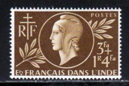 Inde 1944 Yvert 233 ** TB - Unused Stamps