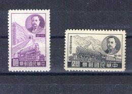 Taiwan. Anniversaire De La Naissance De Jeme Tien Yow - 1945-... République De Chine