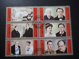 Sharjah Et Dépendances - 6 X Winston Churchill - Sir Winston Churchill