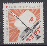 USSR - Michel - 1967 - Nr 3420 - MNH** - 1923-1991 URSS