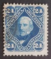 1877 - 1880, Personalities, Argentina, Used - Corrientes (1856-1880)