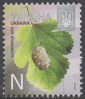 UKRAINE    2013  __  N°1117a__OBL VOIR SCAN - Ukraine