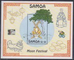 """Samoa BF N° 55  XX """"China '96"""", Exposition Philatélique Internationale, Le Bloc Sans Charnière, TB - Samoa"""