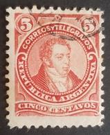 1888 - 1891, Personalities, Argentina, Used - Corrientes (1856-1880)