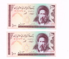 Deux Billets De 100 Rials Neufs. - Iran