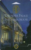 GRECIA  KEY HOTEL  Theoxenia Palace - Theoxenia House - Piraeus - Hotel Keycards