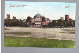 Moscow Petrovsky Parc, Le Palais Ca 1910 OLD  POSTCARD - Russia
