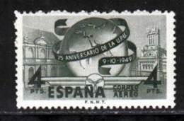 Espagne PA 1949 Yvert 240 * TB Charniere(s) - Neufs