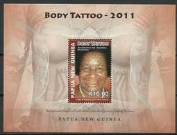 Papua New Guinea 2011 Mi Bl 142 MNH ( ZS7 PNGbl142dav106C ) - Cultures
