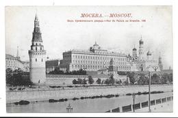 RUSSIE - MOSCOU - MOCKBA - Vue Du Palais Au Kremlin - Russland