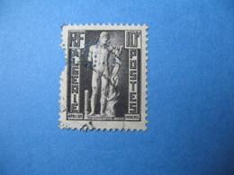 Perforé  Perfin  Algérie ,   Perforation :  CIMA7    à Voir - Algérie (1924-1962)