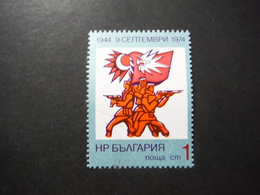 Bulgarie  - 2e GM - 1 X Timbre 1974 - 9 Septembre (2) - WO2