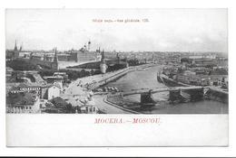 RUSSIE - MOSCOU - MOCKBA - Vue Générale - Russland