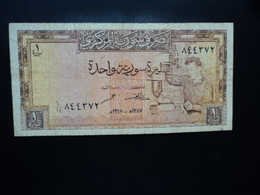 SYRIE : 1 POUND  1967 - 1387   P 93b    TTB - Syria