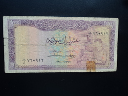 SYRIE : 10 POUNDS  1958 - 1377   P 88a     B+ * - Syria