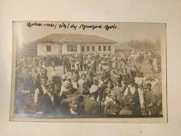 AK  KOSOVO  SERBIA   Vučitrn  VUCITRN   1926. - Kosovo