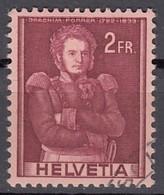 SCHWEIZ, 385 DP I Abart: Doppelprägung, Historische Bilder 1941 - Errors & Oddities