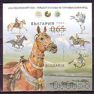 BULGARIA \ BULGARIE - 2019 - Horse - Bl Souv. - Caballos