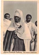 AFRICA ORIENTALE - MONACO CENTENARIO - Etiopia