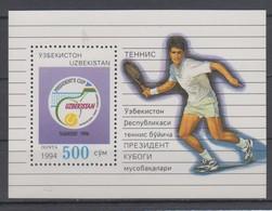 UZBEKISTAN 1994 TENNIS PRESIDENT CUP S/SHEET - Tennis