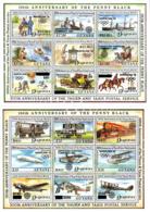 Ref. 243763 * NEW *  - GUYANA . 1992. EVENTS OF 1992. ACONTECIMIENTOS DE  1992 - Guyana (1966-...)
