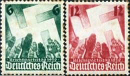 Ref. 598453 * HINGED *  - GERMANY . 1936. 4th NATIONAL-SOCIALIST CONGRESS IN NURNBERG. 4 CONGRESO NACIONAL-SOCIALISTA DE - Alemania