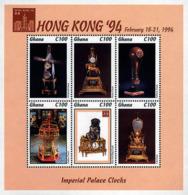 Ref. 1362 * NEW *  - GHANA . 1994. HONG KONG 94. INTERNATIONAL PHILATELIC EXHIBITION. HONG KONG 94. EXPOSICION FILATELIC - Ghana (1957-...)