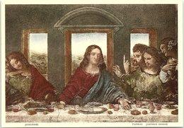 Art - Dettaglio Del Cenacolo, The Last Supper, Leonardo Da Vinci, No. 1319 - Paintings